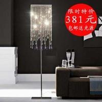 Modern brief fashion crystal floor lamp living room floor lamp bedroom lamp crystal table lamp lights