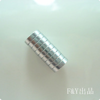 Free Shipping Stud earring strong magnetic tablets magnet stud earring magnet earrings magnet