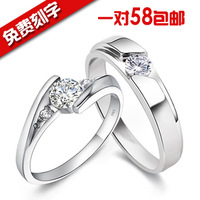 Luxury diamond ring lovers ring 925 pure silver ring lovers ring lettering