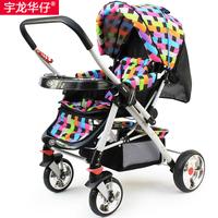 0217 carrinho de bebe Baby car two-way car umbrella folding child car light baby stroller super shock
