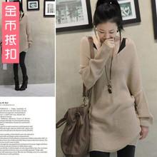plain pullover promotion