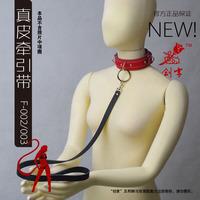 Fun sweet traction belt f-002 f-003 100% zhuaizhu leather sex products