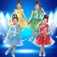 Children's Costumes Flower one shoulder Dance dress Ballroom party Performance apparel child Paillette veil gauze princess skirt