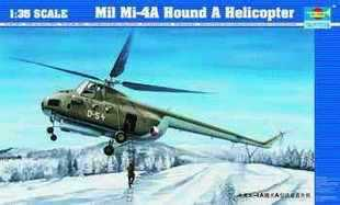 Trumpeter model 05101 1/35 Mi-4A Hound A Helicopter plastic model kit(China (Mainland))