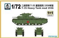 S-model PS720100 1/72 T-35 Heavy Tank Mod 1936