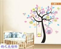 Large wall stickers cartoon owl minstrelsy child real dream wallpaper jm7186ab