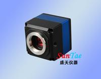 2.0MP HD VGA CCD CAMERA !MICROSCOPE DIGITAL VIDEO CAMERA