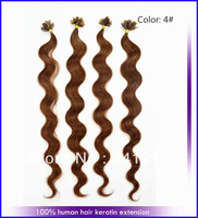 mac makeup peruvian virgin hair body wave Pre Bonded Italian keratin Fusion Nail U-TIP Hair Extension #4 Dark Brown 22 24 26inch