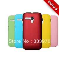 2PCS 10% OFF!! 10 Colors Hybrid Hard Back Case Cover Fit Motorola Moto G Mobile Phone Covers For Motorola Moto G X1032 Cases