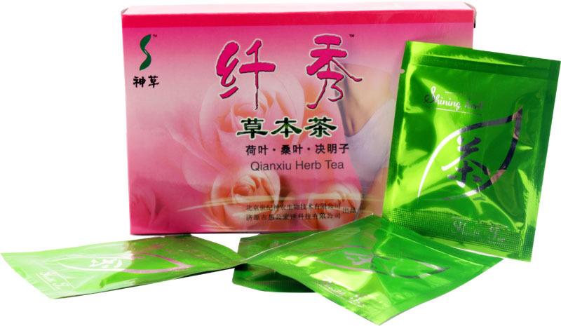 Китайский чай для похудения отзывы цена