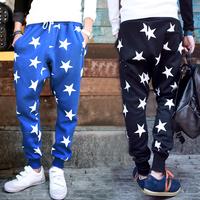 2014 New Fashion Male Casual Long Trousers Men's Sports Drop Crotch Hip Hop Harem Pants Men Sweat Pants