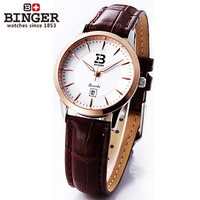 Binger accusative case watch women's watch stainless steel ladies watch ultra-thin series thin strap brown gold flour female
