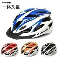 Giant bicycle helmet riding helmet GIANT mountain bike helmet helmet wholesale one piece