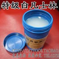 Geoline anti-inflammatory supplies premium white petroleum jelly vaseline medical