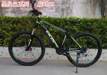 Free shipping quick release All aluminum lock shock absorption, hydraulic disc brake girl man woman  Mountain bike bicycle   6(China (Mainland))