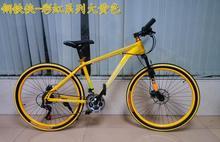 Free shipping 26 inch iron man Rainbow knight damping mountain bike Popular mountain bicycle  bikes road cycling   4(China (Mainland))