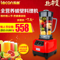 Lecon kyh-111 holozoic fruits and vegetables opsoning 2200w enzymology multifunctional cooking machine
