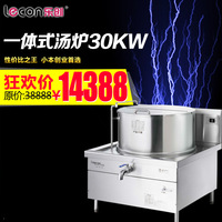 Lecon one-piece 30kw commercial induction cooker