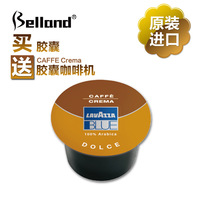 New 2014 cafeteiras nespresso Lavazza blue capsule coffee sangioveses instant black espresso coffee powder 10 capsules
