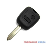 Citroen 1222 new car Large picasso elysee remote control key replace shell plate