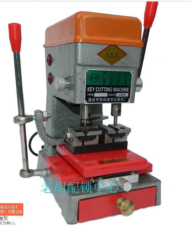 339B Silca vertical car key making machine .220v~240v locksmith key machine .12v car key cutting machine.door key machine.(China (Mainland))