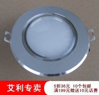 free shipping-led downlight 5w hole 85mm,180 degree, indoor bulbs