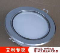 free shipping-led downlight 7W,cold/warm white,180degree,hole 115mm,silvery,wholesales