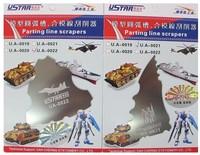 U-STAR Parting Line Scraper, 4 in 1, UA-0019, UA-0020, UA-0021, UA-0022, High Quality Tools for Molding