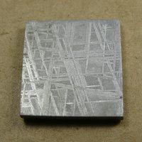 Muonionalusta uranolite nunatak slice 16g