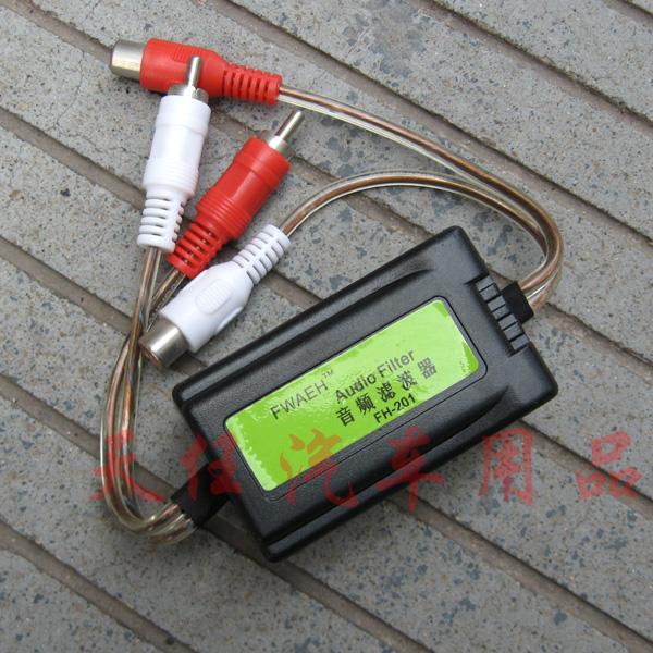 Фильтр для аудио