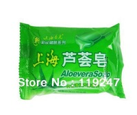 Shanghai Vintage Aloe Soap  Skin Clarifying Moisturize With Aloe essence 95g Cheapest Health Care