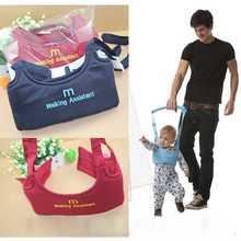 New Popular Infant Child Kid Baby Walker Learn Walking Assistant Trainer Gear Safety Harness Belt Rein FZ1994-FZ1998