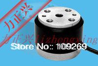 (5pcs) XHT81  Torque sensor Bulk wholesale discount much
