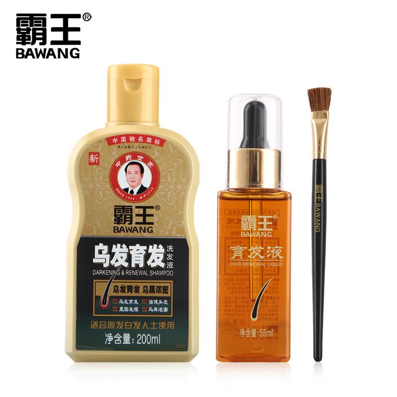 100% original 200ML Darkening & renewal shampoo + 55ML hair renewal liquid hair loss therapy fast anti hair loss products(China (Mainland))