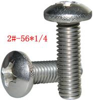 A2 stainless steel semi-circular pan head cross recessed screws 2 # -56 *1/4