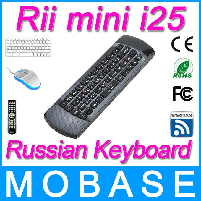 Russian Keyboard Rii mini i25 K25 Wireless Gaming Keyboard Air Mouse IR Remote Computer Peripherals for Mini PC Desktops Laptops(China (Ma