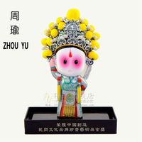 Peking Opera Dolls-ZHOU YU,Romance of the Three Kingdoms,Chinoiserie Cartoon Doll , Clay Crafts, Handicrafts Gifts B