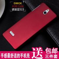 For nokia   515 mobile phone case   protective case
