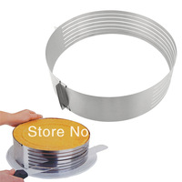 Adjustable Layer Cake Slicer Kit Mousse Mould Slicing Cake Setting Ring Home DIY