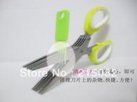 Multifunctional kitchen shredding scissors 2pcs    420J2 SS
