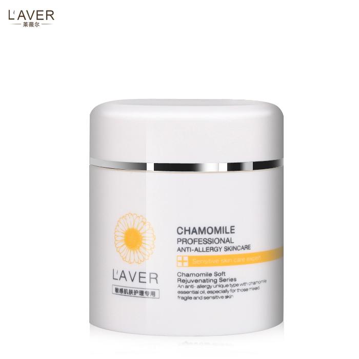 Дневной увлажняющий крем для лица L ' aver 50  CREAM l aver laver