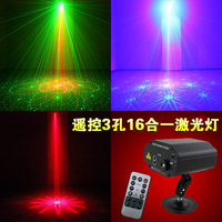 Belt 3 16 remote control laser light ktv laser flash light