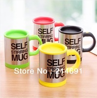 Automatic coffee mixing cup/mug bluw stainless steel self stirring electic coffee mug Black Red Yellow Green
