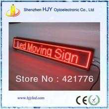 p10 led display price