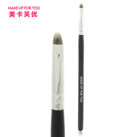 Make-up brush cosmetic brush eyeliner brush concealer brush cosmetic tools prettifier single