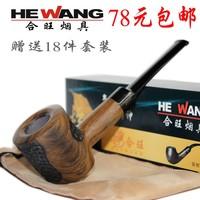 Free Shipping Extra large sandalwood smoking pipe handmade wood smoking pipe smoking set sculpture of tobacco set