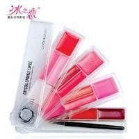 Cold plate lasting lip color nude moisturizing lip gloss