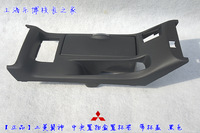 Free Shipping Mitsubishi 2011 central glove box beijia tympanostomy belt lid black a071