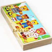 wholesale wooden puzzle box