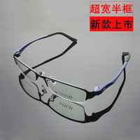 Free shipping Ultra-light and placable plus size plus size large frame myopia metal glasses frame Men tr90 sports paragraph